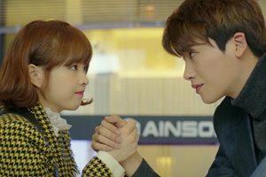 ดูหนัง Strong Girl Bong-Soon โดบงซุน ยัยสาวจอมพลัง ตอนที่ 1