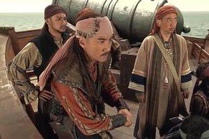 ดูหนัง Captain Of Destiny ยอดหญิงทะลุมิติ ตอนที่ 4