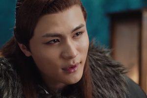 ดูหนัง Demon Catcher Zhong Kui จงขุย ศึกเทพสยบมาร ตอนที่ 45