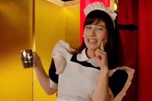 ดูหนัง Uchu Sentai Kyuranger ขบวนการอวกาศ คิวเรนเจอร์ ตอนที่ 14