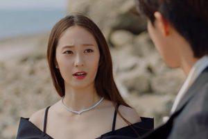 ดูหนัง The Bride of Habaek ดวงใจฮาแบ็ค ตอนที่ 7