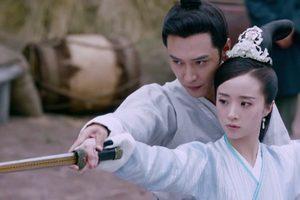 ดูหนัง The Legend of Dugu ตำนานสกุลตู๋กู ตอนที่ 31