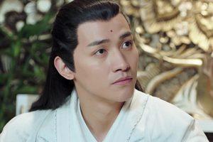 ดูหนัง Zhao Yao เจาเหยา ลิขิตรักนางพญามาร ตอนที่ 14