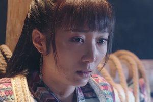 ดูหนัง Zhao Yao เจาเหยา ลิขิตรักนางพญามาร ตอนที่ 18
