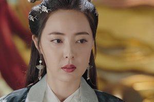 ดูหนัง Zhao Yao เจาเหยา ลิขิตรักนางพญามาร ตอนที่ 26