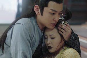 ดูหนัง Zhao Yao เจาเหยา ลิขิตรักนางพญามาร ตอนที่ 33