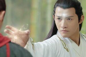 ดูหนัง Zhao Yao เจาเหยา ลิขิตรักนางพญามาร ตอนที่ 39
