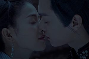 ดูหนัง Zhao Yao เจาเหยา ลิขิตรักนางพญามาร ตอนที่ 40