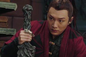 ดูหนัง Zhao Yao เจาเหยา ลิขิตรักนางพญามาร ตอนที่ 46
