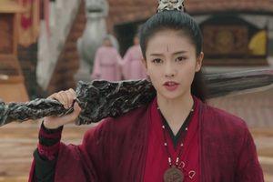 ดูหนัง Zhao Yao เจาเหยา ลิขิตรักนางพญามาร ตอนที่ 53