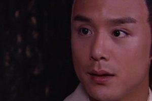 ดูหนัง Serendipity - Love with Princess อลวนรักองค์หญิงจอมแก่น ตอนที่ 21