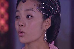 ดูหนัง Serendipity - Love with Princess อลวนรักองค์หญิงจอมแก่น ตอนที่ 34