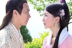 ดูหนัง Serendipity - Love with Princess อลวนรักองค์หญิงจอมแก่น ตอนที่ 6