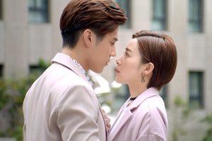 ดูหนัง Art in Love ภวังค์รักต้องมนต์ ตอนที่ 22