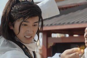 ดูหนัง Demon Catcher Zhong Kui จงขุย ศึกเทพสยบมาร ตอนที่ 16