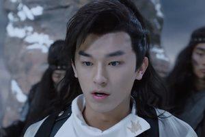ดูหนัง Demon Catcher Zhong Kui จงขุย ศึกเทพสยบมาร ตอนที่ 18
