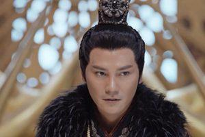 ดูหนัง Demon Catcher Zhong Kui จงขุย ศึกเทพสยบมาร ตอนที่ 28