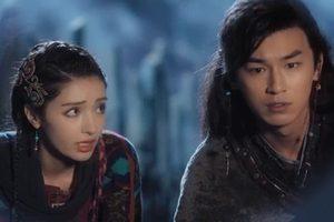 ดูหนัง Demon Catcher Zhong Kui จงขุย ศึกเทพสยบมาร ตอนที่ 39