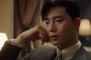 ดูหนัง What's Wrong with Secretary Kim เททั้งใจให้เลขาคิม ตอนที่ 1