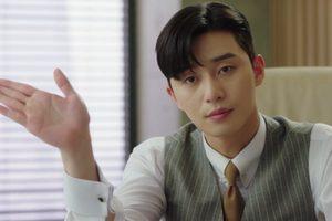 ดูหนัง What's Wrong with Secretary Kim เททั้งใจให้เลขาคิม ตอนที่ 11