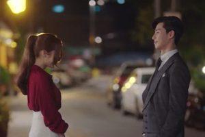 ดูหนัง What's Wrong with Secretary Kim เททั้งใจให้เลขาคิม ตอนที่ 14