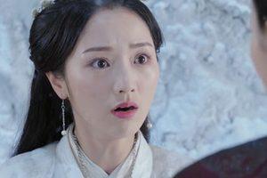 ดูหนัง Zhao Yao เจาเหยา ลิขิตรักนางพญามาร ตอนที่ 5