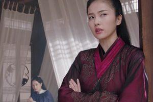 ดูหนัง Zhao Yao เจาเหยา ลิขิตรักนางพญามาร ตอนที่ 7