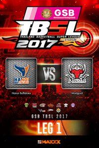 LEG 1 Hanoi Buffaloes VS Madgoat ฮานอย บัฟฟาโล่ส์ VS แมดโกท คู่ที่3 7/1/17