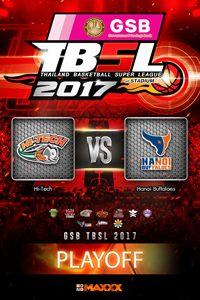 Play off G1: Hitech - Hanoi Buffaloes ไฮเทค VS ฮานอย บัฟฟาโล่ส์  คู่ที่ 3 11/3/17