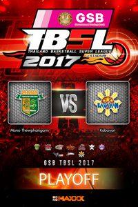 Play off G1: Mono Thew - Kabayan โมโน ทิวไผ่งาม VS คาบายัน คู่ที่ 2 11/3/17