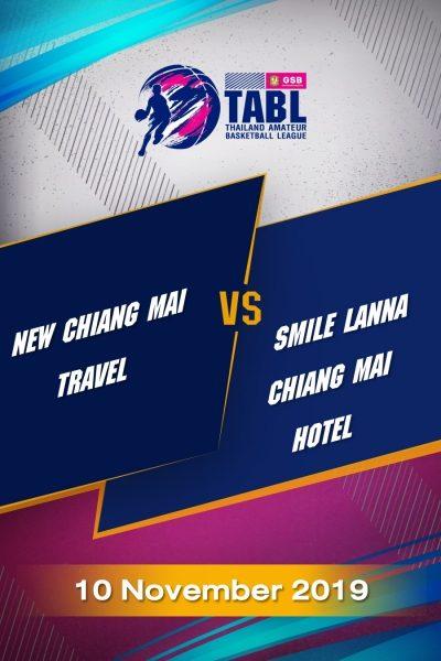TABL (2019) - รอบชิงที่ 1 โซนภาคเหนือตอนบน New Chiang Mai travel VS Smile Lanna Chiang Mai Hotel TABL (2019) -  First place winner Upper Northern Zone New Chiang Mai travel VS Smile Lanna Chiang Mai Hotel