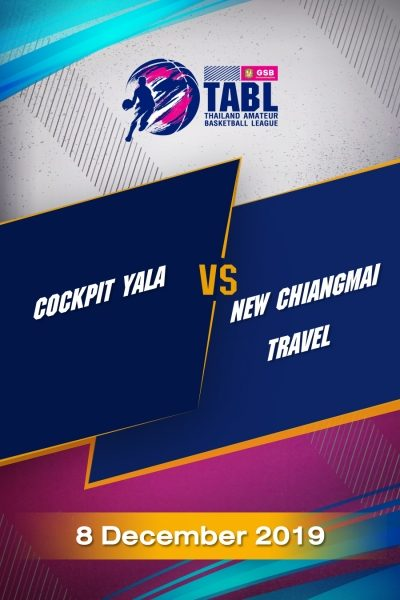 TABL (2019) - รอบ 9 ทีม Cockpit Yala VS New Chiang Mai travel