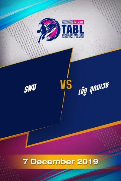 TABL (2019) - รอบ 18 ทีม SWU VS เจ๊จู อุดมเวช