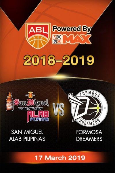 San Miguel Alab Pilipinas VS Formosa Dreamers (2019) ซาน มิเกล อาลับ พิลิพินาส VS  ฟอร์โมซ่า ดรีมเมอร์ส
