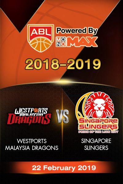 Westports Malaysia Dragons VS Singapore Slingers เวสต์พอร์ท มาเลเซีย ดราก้อน VS สิงคโปร์ สลิงเกอร์ส
