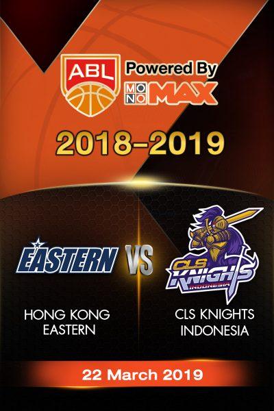 Hong Kong Eastern VS CLS Knights Indonesia ฮ่องกง อีสเทิร์น VS ซีแอลเอส ไนต์ อินโดนีเซีย
