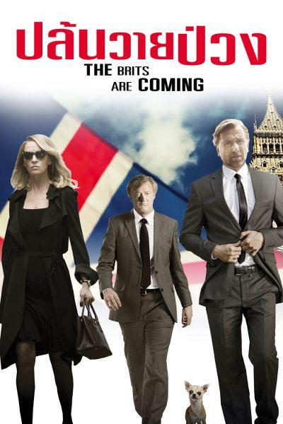 ดูหนัง The Brits Are Coming ปล้นวายป่วง
