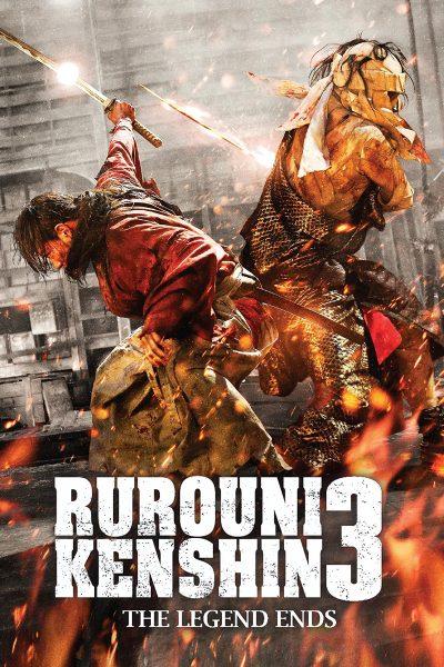 Rurouni Kenshin 3 (The Legend Ends) รูโรนิ เคนชิน คนจริงโคตรซามูไร
