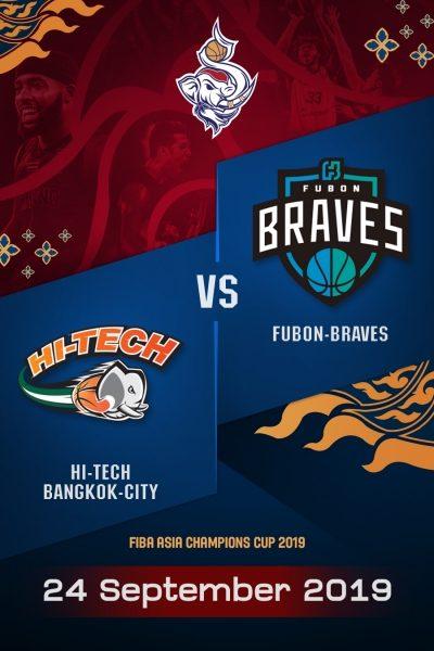FACC2019 - Hi-Tech Bangkok City VS Fubon Braves FACC2019 - ไฮเทค แบงคอก ซิตี้ VS ฟูบอน เบรฟ