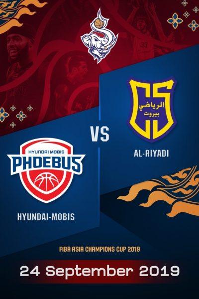 FACC2019 - Hyundai Mobis VS Al Riyadi FACC2019 - ฮุนได โมบิส VS อัล-ริยาดี