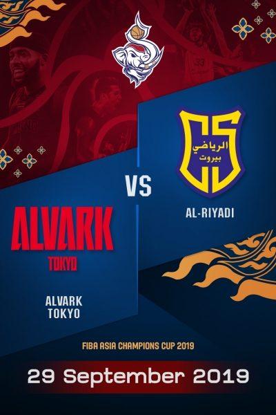 FACC2019 Final - Alvark Tokyo VS Al Riyadi FACC2019 Final - อัลวาร์ก โตเกียว VS อัล-ริยาดี