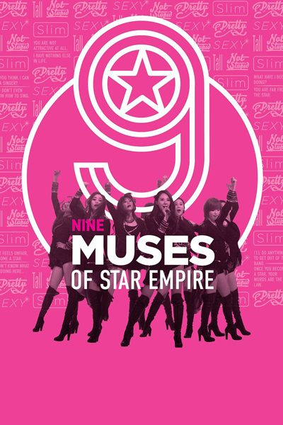 Nine Muses 9 Muses of Star Empire