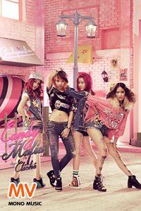 [Official MV] Cliche : Candy Mafia แคนดี้มาเฟีย