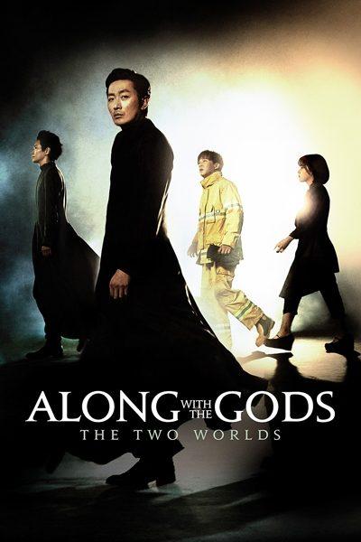 ดูหนัง ALONG WITH THE GODS : THE TWO WORLDS ฝ่า 7 นรก ไปกับพระเจ้า