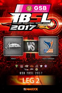 LEG 2 Adroit - Hanoi Buffaloes อะดรอยท์ VS ฮานอย บัฟฟาโล่ส์ คู่ที่ 1 18/2/17
