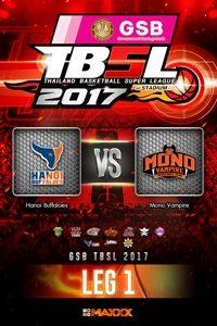 LEG 1 Hanoi Buffaloes VS Mono Vampire ฮานอย บัฟฟาโล่ส์  VS โมโน แวมไพร์ คู่ที่ 3 4/2/17