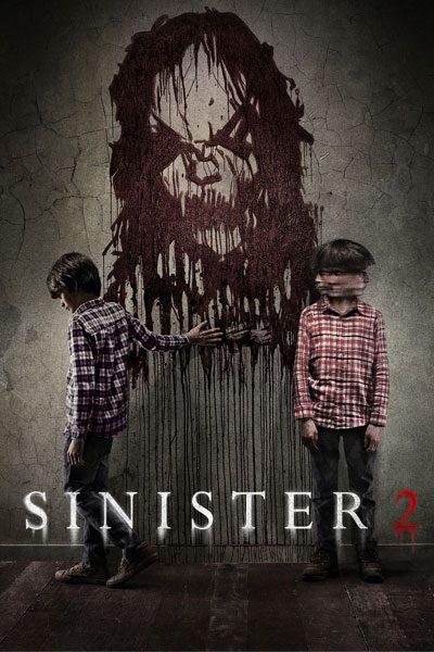 Sinister 2 เห็นแล้วต้องตาย 2