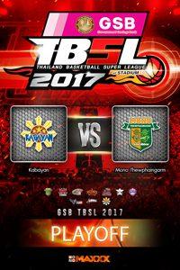 Play off G2: Kabayan - Mono Thew คาบายัน VS โมโน ทิวไผ่งาม  คู่ที่ 3 12/3/17