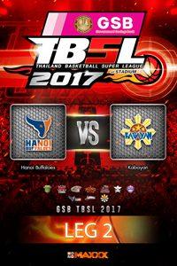 LEG 2 Hanoi Buffaloes - Kabayan ฮานอย บัฟฟาโล่ส์ VS คาบายัน คู่ที่ 1 5/3/17