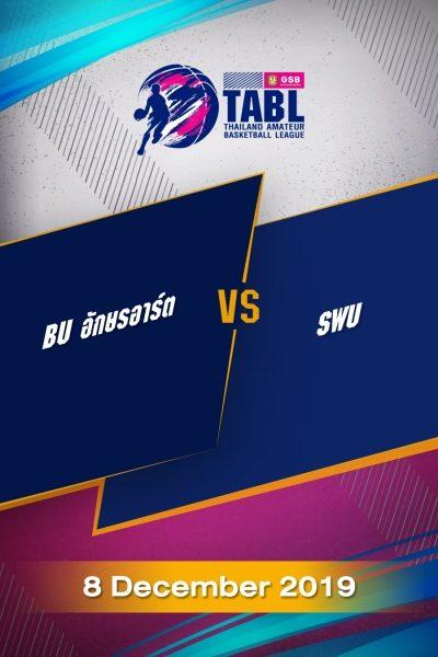 TABL (2019) - รอบ 9 ทีม BU อักษรอาร์ต VS SWU